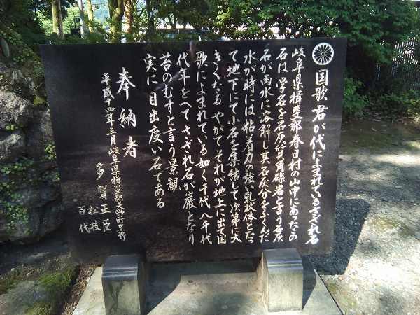amanoiwato (12)