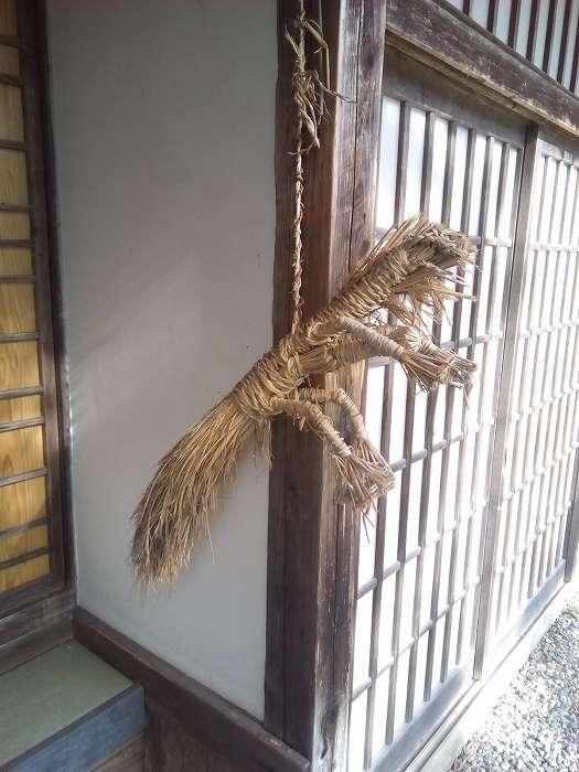 warayane (3)