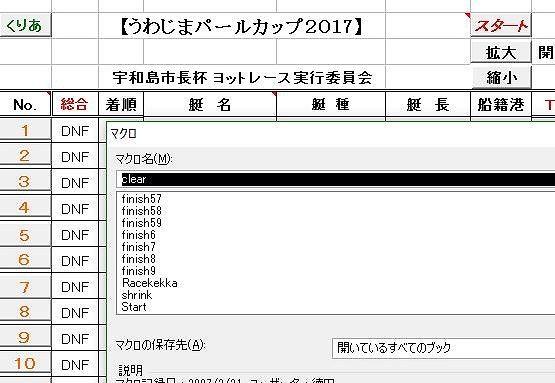 mac1 (2)