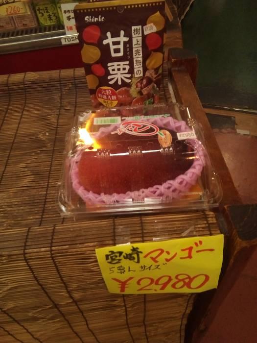 takachihotetu (3)