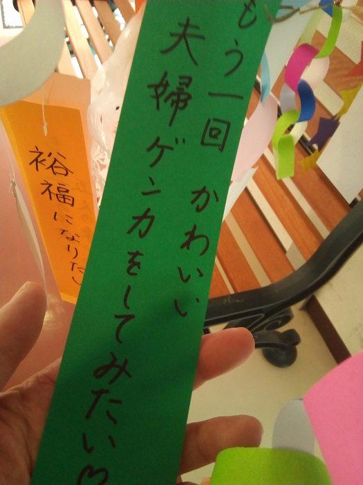 tanabata (4)