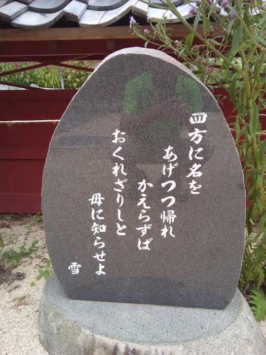 yosimurakota (8)