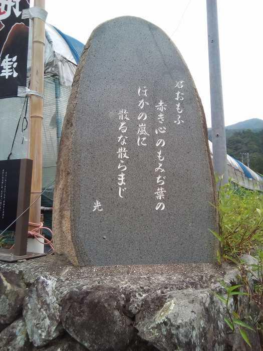 yosimurakota (3)
