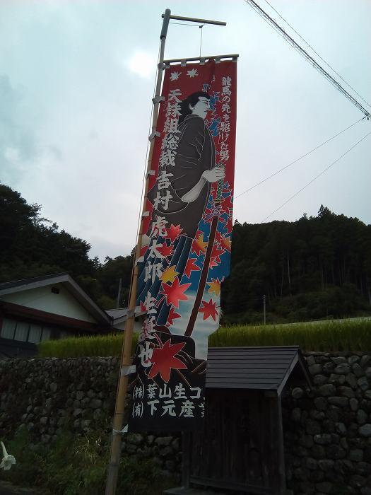 yosimurakota (1)