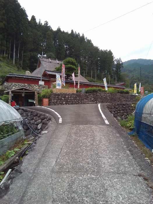yosimurakota (5)