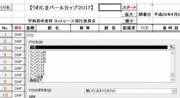 mac1 (1)