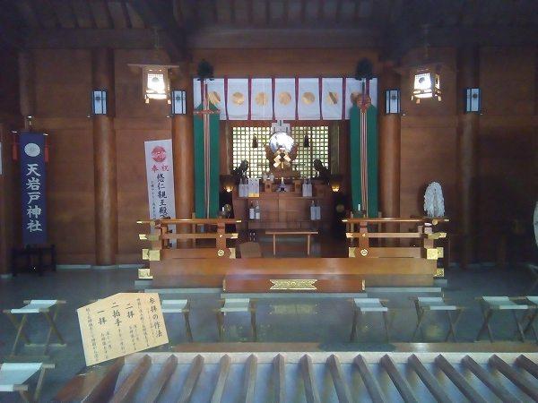 amanoiwato (3)