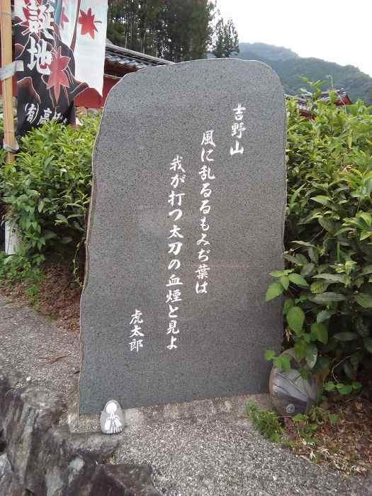 yosimurakota (6)