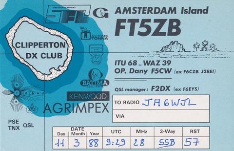 FT5ZB-r