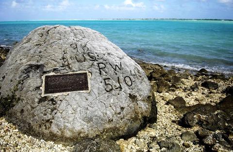 98_rock,_Wake_Island