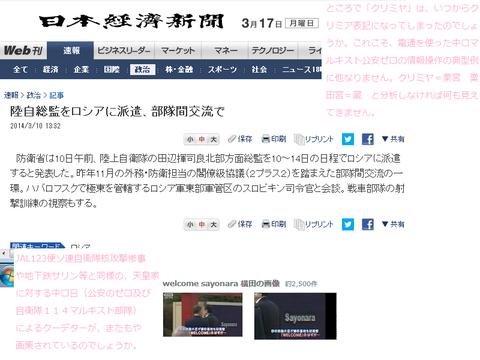http://ja8119.iza.ne.jp/images/user ...