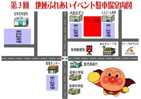 20141117駐車場案内図_01