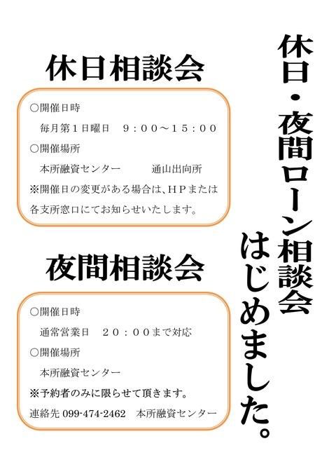 yuushi2