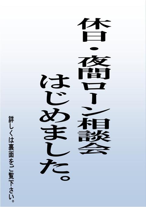 yuushi1