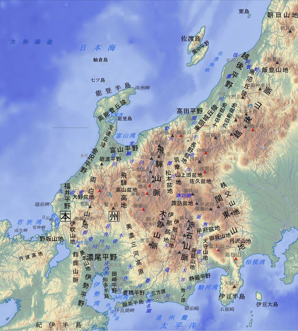 高い 日本 ランキング の 山
