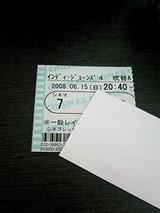 077380a6.JPG