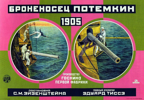 soviet-movie-posters-in-1920ies-1