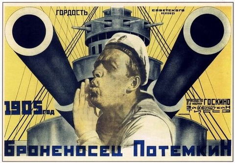 soviet-movie-posters-in-1920ies-32-small