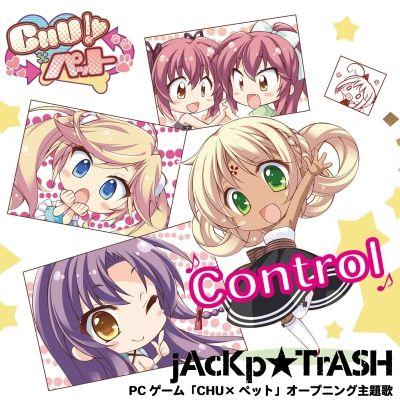 jAcKp☆TrASH「Control」ジャケット案