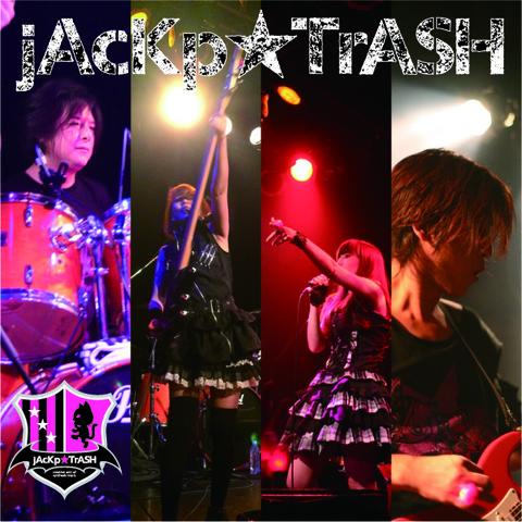 2016jAcKp☆TrASH LIVE用