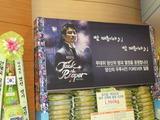 Jack the Ripper 2011 夏 in 韓国 008