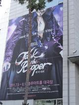 Jack the Ripper 2011 夏 in 韓国 007