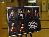 Jack the Ripper 2011 夏 in 韓国 057
