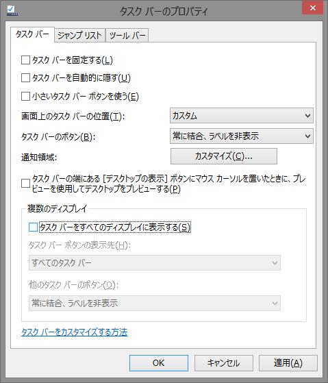 taskbar2