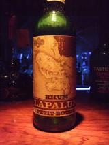 2008_1124紅葉 酒0119