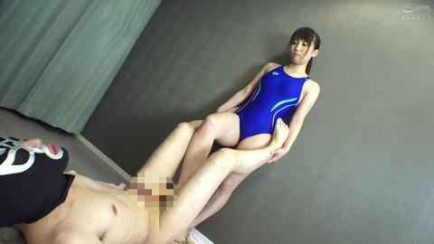 AM101_010_5856