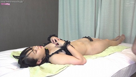 TV257_13975_520