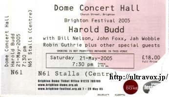 Brighton Festival Ticket