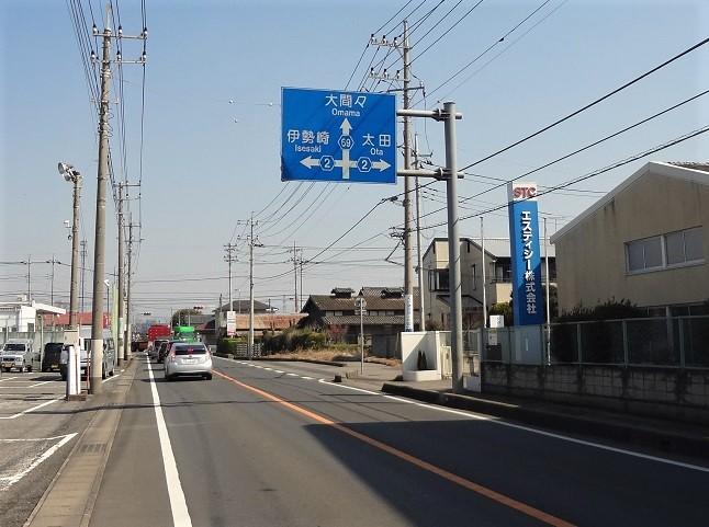 伊勢崎市界隈から桐生へ! ~春の北関東ツーリング2017 その3 ...
