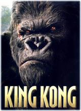 01kigkong-pict