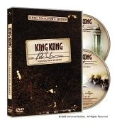 キング・コングができるまで 製作日記