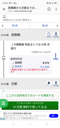 Screenshot_2019-05-05-14-30-23-75