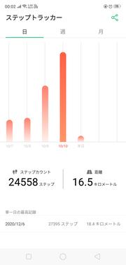 Screenshot_2021-10-11-00-02-26-16