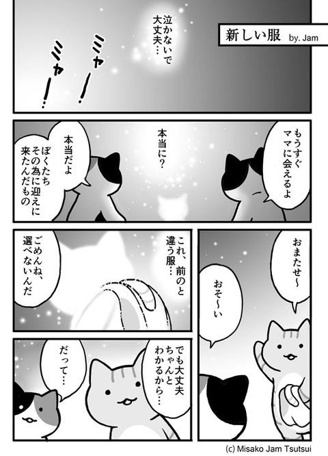 iyasitai_04_1