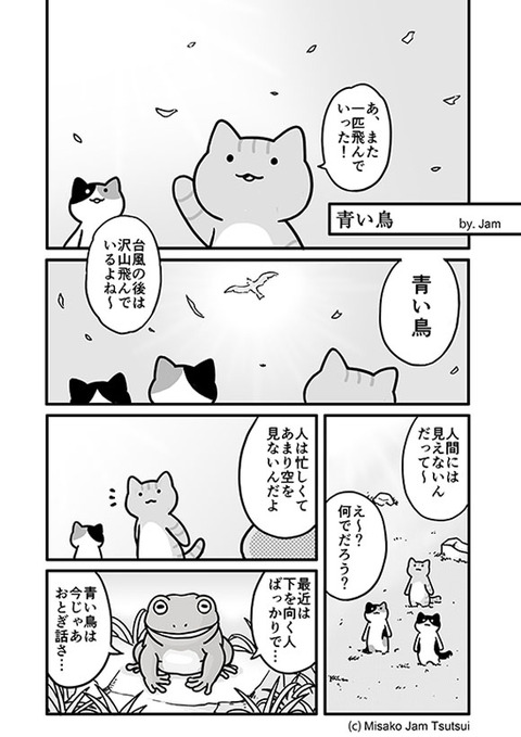 iyasitai_07_1