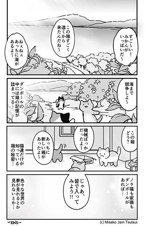 iyasitai_09_2