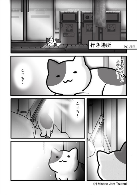 mini_story13_1