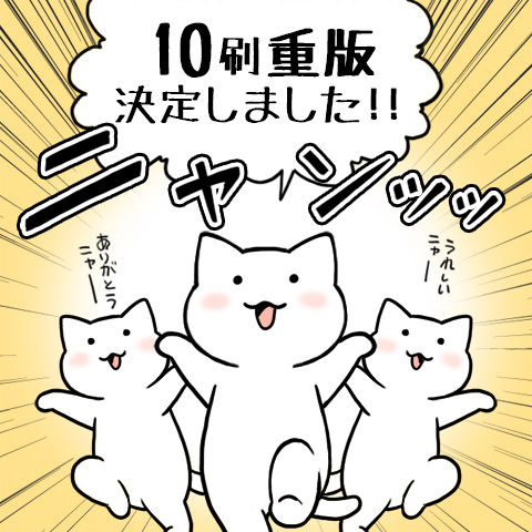 10suri_juhan