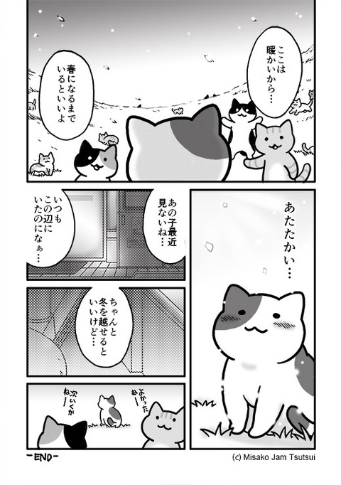 mini_story13_2