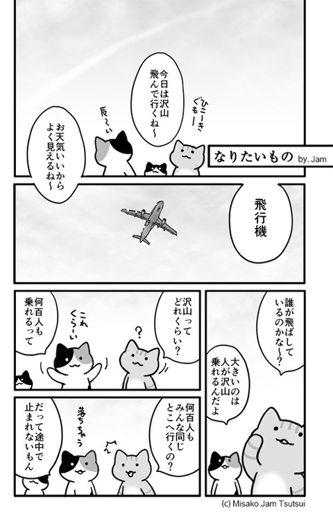 mini_story11_1