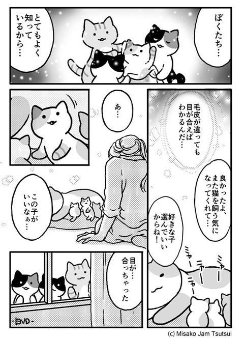 iyasitai_04_2