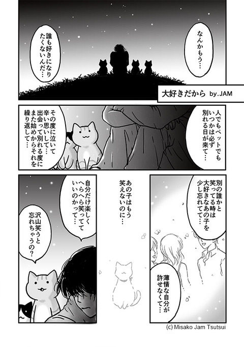 mini_story15_01