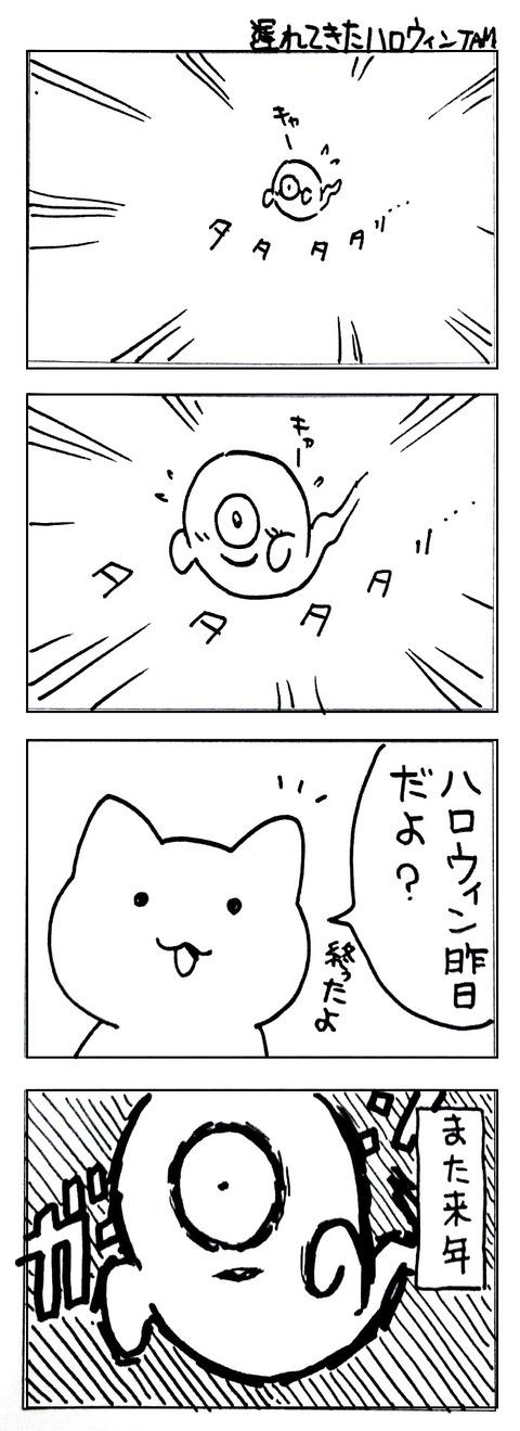 rakugaki_01