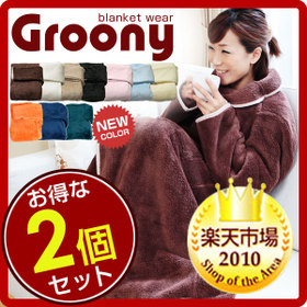 groony2011-2set-top01