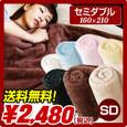 blanketsd2011-top01