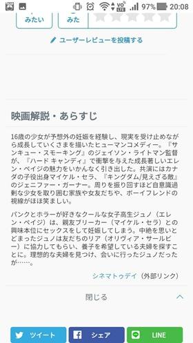 Screenshot_20190319-200832